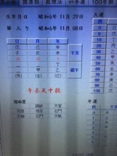 562E031E-2F37-4AD0-ACF1-93F26896258C.jpeg